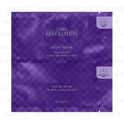 Missha - Time Revolution Night Repair New Science Activator Ampoule Mask