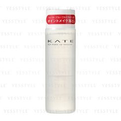 Kate - Eye Make Up Remover