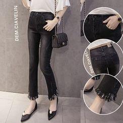 OGAWA - Fringe Hem Slim Fit Jeans