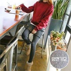 PINKSISLY - Set: Brushed Fleece Lined Sweatshirt + Inset Skirt Leggings
