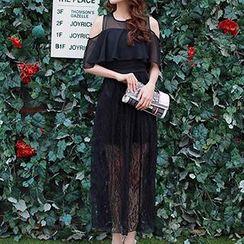 Athena - Cutout-Shoulder Ruffled Lace Dress