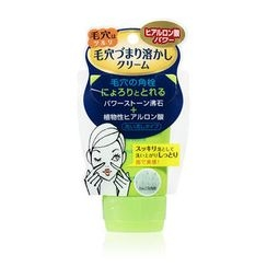 BCL - Lab Deep Cleansing Cream (HA)