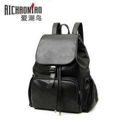 Bluebird - Flap Faux Leather Backpack