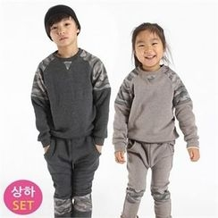 URAVI - Kids Set: Camouflage Brushed-Fleece Lined Sweatshirt + Sweatpants