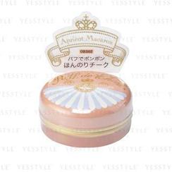 Shiseido - Majolica Majorca Puff de Cheek (#OR302 Apricot Macaron)