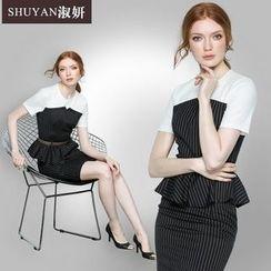 艾尚臣 - 荷葉邊條紋上衣 / 短裙 / 套裝
