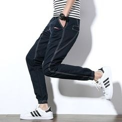 Besto - Contrast Stitching Slim Fit Pants