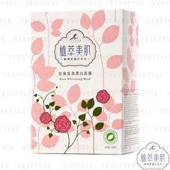 My Scheming - Rose Whitening Mask (10 sheets)