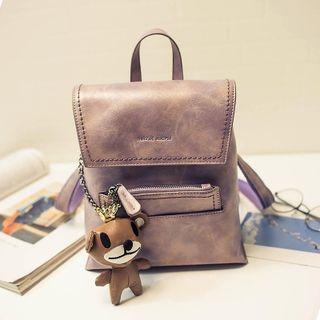 Merlain - Faux-Leather Mini Backpack