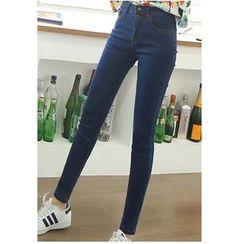 Denimot - High Waist Skinny Jeans