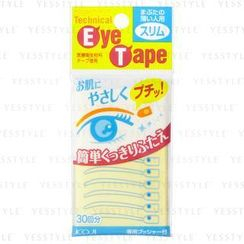Koji - Technical Eye Tape (Slim Type) (Blue)