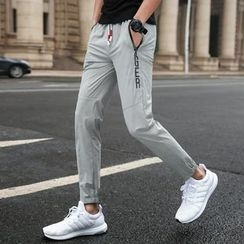 Denimic - Quick Dry Pants