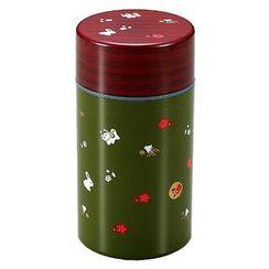Hakoya - Hakoya Tea Caddy L Midori Koiki