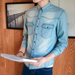 Danjieshi - Denim Shirt