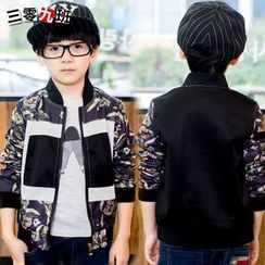 Lullaby - Kids Camouflage Panel Baseball Jacket