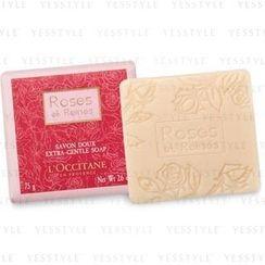L'Occitane 欧舒丹 - 玫瑰温和香皂