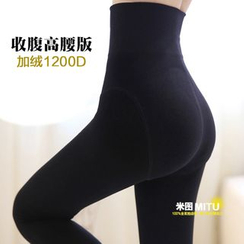 MITU - Fleece-lined Shaping Leggings