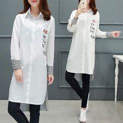 Romantica - Striped Panel Shirtdress