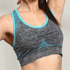 FAYE - Contrast Trim Racer Back Sports Bra