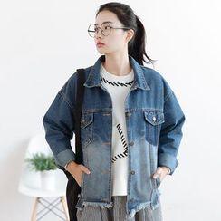 Forest Girl - Gradient Oversized Denim Jacket