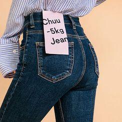 chuu - Fray-Hem Washed -5kg Skinny Jeans