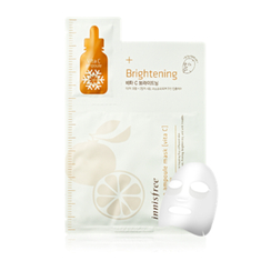 Innisfree - Intensive Ampoule Mask (Vitamin C) 22ml