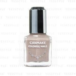 Canmake - Colorful Nails (#62 Smoky Beige)