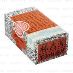 Yuen Kut Lam 源吉林 - 甘和茶