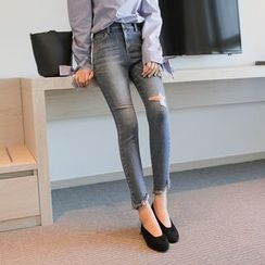 WITH IPUN - High-Waist Distressed Skinny Jeans