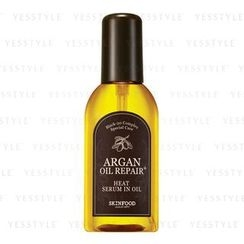 Skinfood - Argan Oil Repair Plus Heat Serum in Oil