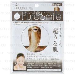 Sun Smile - Pure Smile Essence Mask Biodiversity Series (Snake Venom)