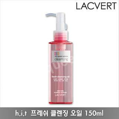 LACVERT - h.i.t Fresh Cleansing Oil 150ml
