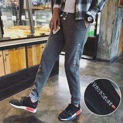 UTAN - Fleece-Lined Sweatpants
