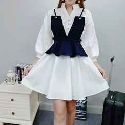 Romantica - Set: A-Line Dress + Vest