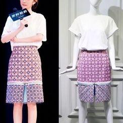 JOYIST - Patterned Pencil-Cut Skirt