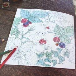 Cute Essentials - Medium Painting Book