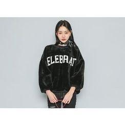 Envy Look - Coral-Fleece Lettering Sweatshirt