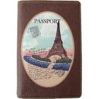 Dmotion - Eiffel Tower Illustrated Passport Holder