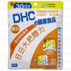 DHC - Royal Jelly