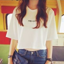 MayFair - Lettering Cropped T-Shirt