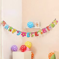 With Love - Birthday Garland