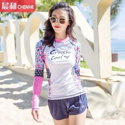 Morning Dew - Patterned Panel Rashguard / Shorts