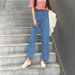 MISS YOYO - Cropped Wide Leg Jeans