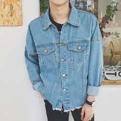 Arthur Look - Distressed Denim Jacket