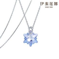Italina - Swarovski Elements Crystal Star Necklace