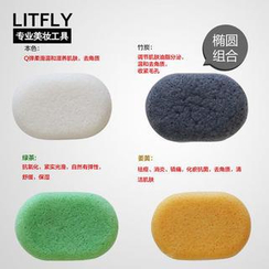 Litfly - Natural Konjac Sponge (Oval) (4 pcs)