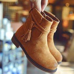 BOOM Kids - Kids Short Boots