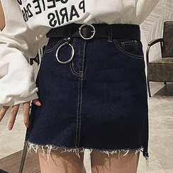 Ashlee - Fray Denim Skirt