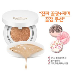 Berrisom - Oops My Real Honey Cushion