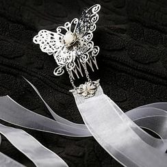 Paparazzi - Butterfly Hair Clip